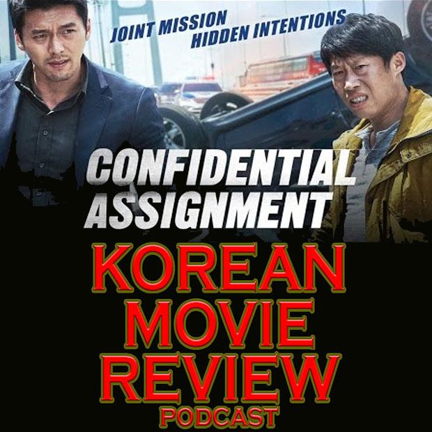 confidential-assignment